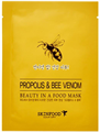 Skinfood Propolis & Bee Venom Beauty In A Food Mask