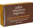 John Masters Organics Orange&Ginseng Exfoliating Body Bar