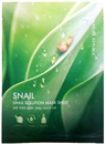 nature-republic-snail-solution-mask-sheets9-png