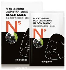Neogence N5 Folthalványító Fátyolmaszk Feketeribizlivel