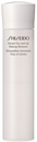 Shiseido Generic Skincare Instant Eye And Lip Makeup Remover