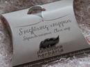 davidvara-herbaria-szegfuszeg-szappans9-png