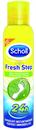 fresh-step-deodorant-24h-performances-png