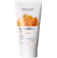 Oriflame Love Nature Cold Cream Arckrém Tápláló és Bőrvédő Méhviasszal és Mandulaolajjal