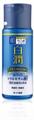 Hada Labo Shirojyun Premium Whitening Milk