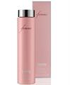 Hugo Boss Femme Perfumed Body Lotion