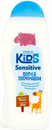 tesco-kids-sensitive-bath-bodywash-jpg