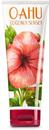 bath-body-works-oahu-coconut-sunset-ultra-shea-body-creams9-png