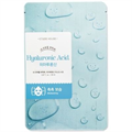 Etude House I Need You Hyaluronic Acid Mask Sheet