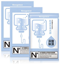 neogence-n3-xpertmoist-melyhidratalo-fatyolmaszks-png