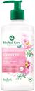 farmona-herbal-care-cistus-intim-higienias-gels9-png