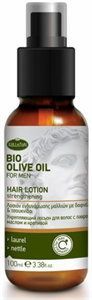 Kálliston Bio Olívaolaj Hajszesz