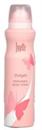 insette-delight-perfumed-body-spray1-jpg