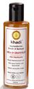 khadi-ayurvedikus-furdo--es-tusologel-neem-grapefruit-png