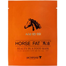 skinfood-beauty-in-a-food-horse-fat-skinfoods9-png