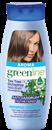 aroma-greenline-anti-dandruff-sampon-png