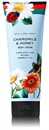 chamomile-honey-ultra-shea-body-creams9-png