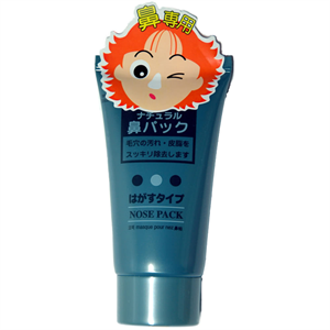 Daiso Japan Nose Pack
