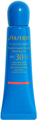 Shiseido UV Lip Color Splash SPF30