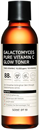 some-by-mi-galactomyces-pure-vitamin-c-glow-toner1s9-png