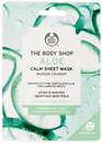 the-body-shop-sheet-mask-aloe-nyugtato-aloe-fatyolmaszks9-png