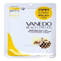 Vanedo Beauty Friends Royal Jelly Essence Mask Sheet
