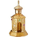 al-haramain-collection-golds-jpg