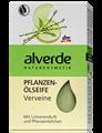 Alverde Növényi Szappan Verbénával és Citrom illattal
