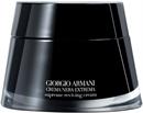giorgio-armani-crema-nera-supreme-reviving-light-creams9-png
