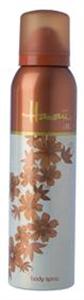 Milton-Lloyd Cosmetics Hawaii Body Spray