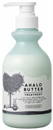 ahalo-butter-treatments9-png