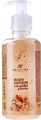 Hristina Cosmetics Body Lotion With Golden Particles