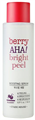 Etude House Berry AHA! Bright Peel Boosting Serum