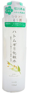 Daiso Japan Hatomugi (Job's Tears) Seed Moist Skin Lotion
