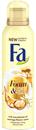 fa-foam-oil-makadamia-olaj-es-moringa-tusolohab1s9-png