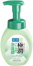 hada-labo-goku-jyun-hatomugi-bubble-face-washs9-png