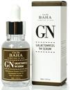 cos-de-baha-galactomyces-94-treatment-essence-serums9-png