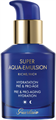 Guerlain Super Aqua Emulsion Rich
