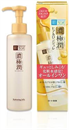hada-labo-koi-gokujyun-hyaluronic-acid-jellys9-png