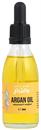 zoya-goes-pretty-hidegen-sajtolt-organikus-arganolajs9-png