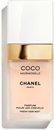 chanel-coco-mademoiselle-fresh-hair-mists9-png