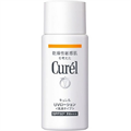 Curel UV Lotion SPF50+ / PA+++