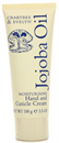 moisturising-hand-cream-and-cuticle-cream-jojoba-oil-png