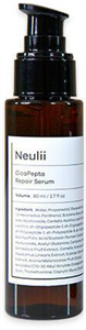 Neulii Cicapepta Repair Serum