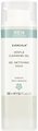 Ren Evercalm Cleansing Gel