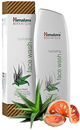 himalaya-botanique-hidratalo-arclemoso-gel-aloe-veravals9-png