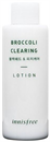 innisfree-broccoli-clearing-lotions9-png