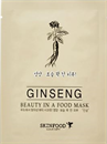 skinfood-beauty-in-a-food-mask-sheet---ginsengs9-png