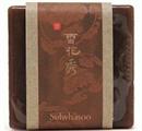 sulwhasoo-gyogynovenyes-szappan-jpg