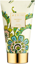 aerin-waterlily-sun-body-cream1s9-png